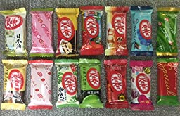 Japanese Kit Kat 14 pcs , ALL DIFFERENT FLAVORS Assortments
