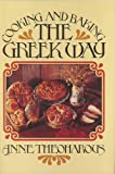 Cooking and baking the Greek way
