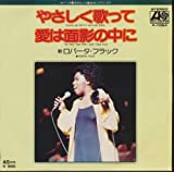 Roberta Flack Killing Me Softly With His Song Japan Import 45 W/PS 600 Yen