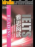 雅思阅读 (雅思综合训练系列 3)