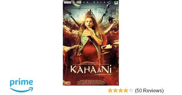 Amazon com: Kahaani (2012) (Hindi Movie / Bollywood Film