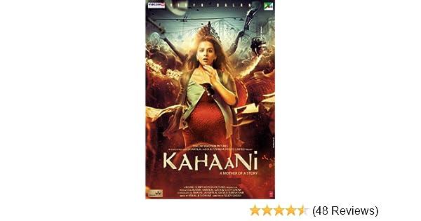 bahubali 1 malayalam full movie download cinemavilla