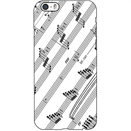Coque Apple Iphone 6-6s - Partitions