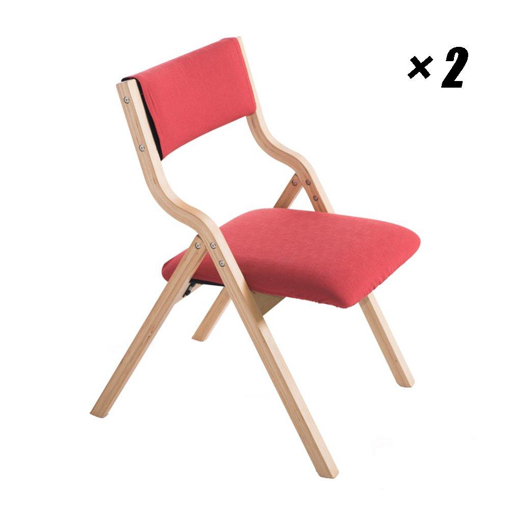 折りたたみ式キッチンチェアソリッドウッドダイニングシート家庭用、会議用、カフェ、オフィス用モダンシンプルラウンジチェア48.5×46×78.5cm (色 : 木の色, サイズ さいず : Set of 2) B07F3J63FX Set of 2|木の色 木の色 Set of 2