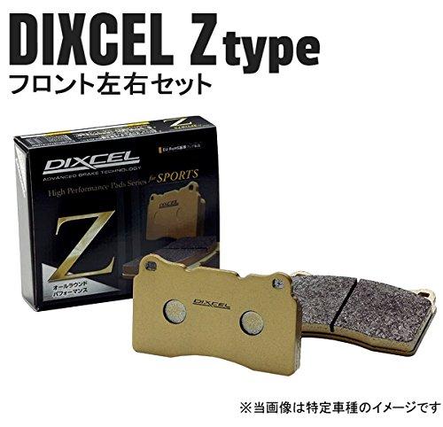 DIXCEL Zタイプ フロント MERCEDES BENZ W221 S350【型式221056 年式05/10~】 B01J5SBQ78