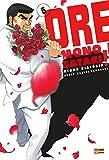 Ore Monogatari!! - vol. 5 (Portuguese Edition)