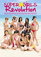 SUPER☆GiRLS 3rd.写真集 Revolutionの商品画像