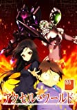 Animation - Accel World Vol.8 [Japan DVD] 10003-02991