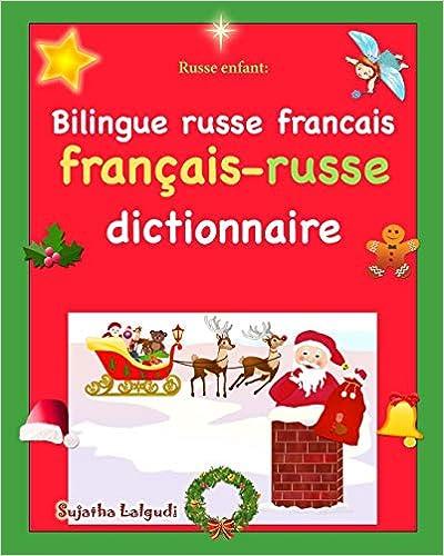 Russe Enfant Bilingue Russe Francais Les Premiers Mots En