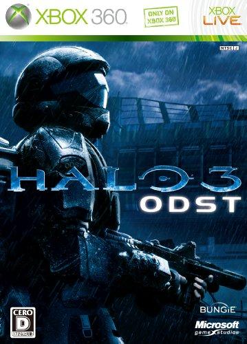 Halo 3(ヘイロー3): ODST(通常版)
