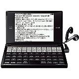 SII 電子辞書 PASORAMA ビジネスモデル SR-G6001M コンパクトサイズ 名刺ビューアー 英和大辞典 旅行会話収録