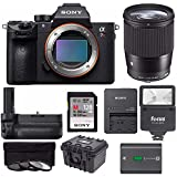 Sony Alpha a7RIII Mirrorless Digital Camera w/ Sigma 16mm f/1.4 DC DN Lens Bundle