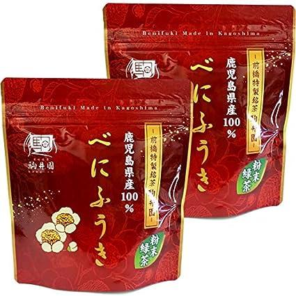 べにふうき お茶 粉末茶 粉末緑茶 80g/1袋 2袋セット 駒井園 鹿児島産