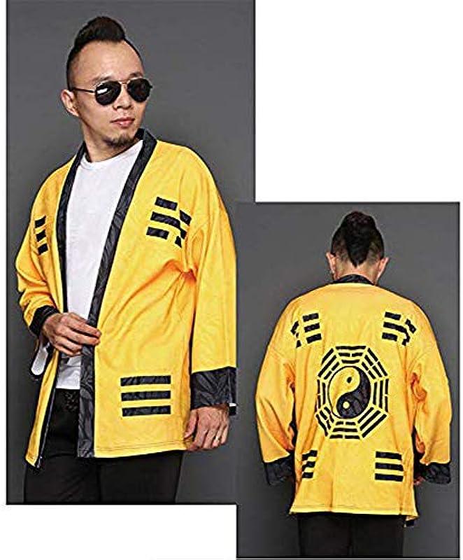 JKGHK japoński kimono Cardigan męski strÓj do sportÓw walki – w chińskim stylu japońskiego robes kardigan piÓro szlafrok - skakanka/jesień, żÓłty, XXL: Küche & H