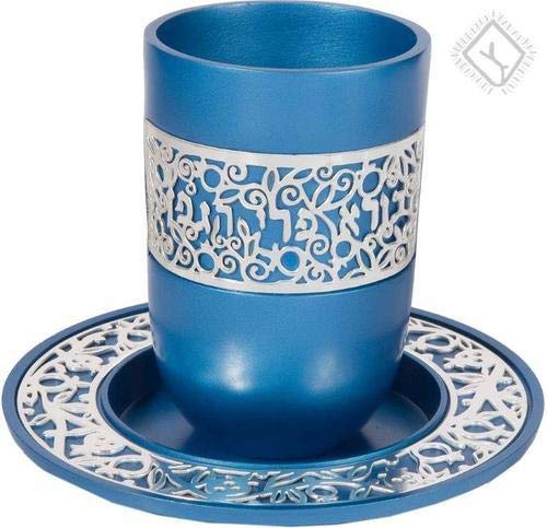 Anodized Aluminum Lace Design Kiddush Cup and Saucer / Blue Yair Emanuel