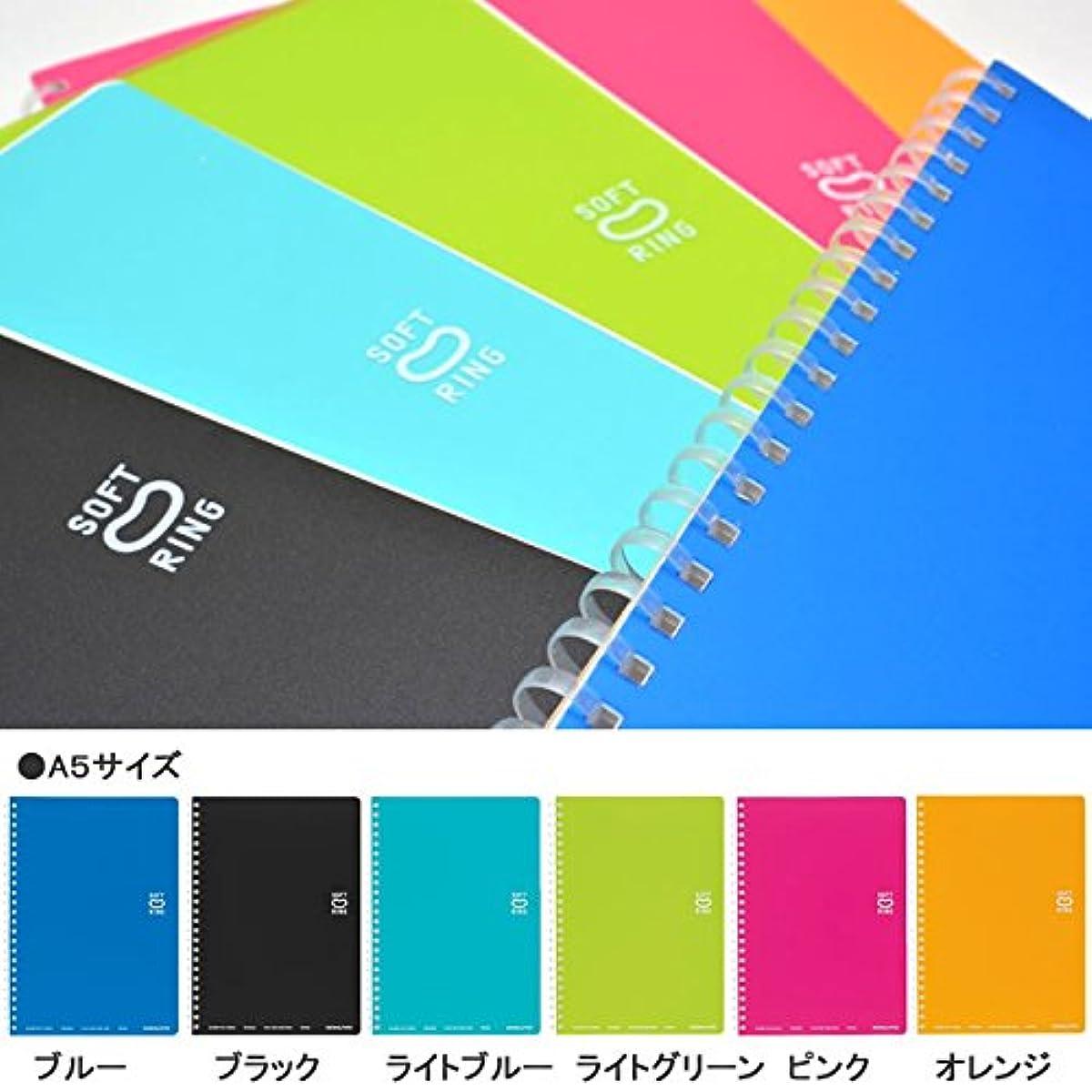 [해외] 코쿠요 도트 괘선 링 노트 A5 50매 6색 세트