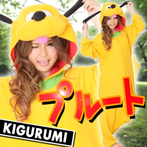 Pluto Kigurumi - Adults (Pluto Halloween Costume For Dogs)