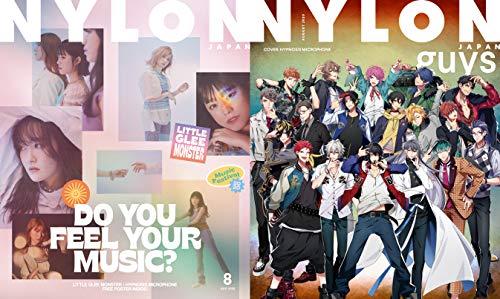 NYLON JAPAN 2020年8月号 画像 C