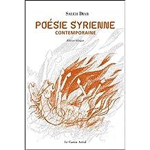 Poésie syrienne contemporaine [edition bilingue]
