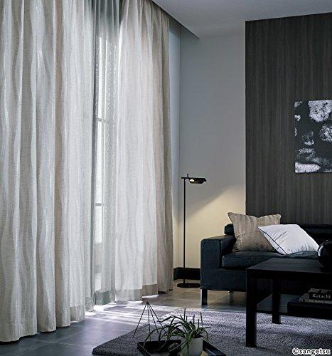 サンゲツ モール糸使いのやわらかい風合いとツヤのある織物 フラットカーテン1.3倍ヒダ SC3177 幅:300cm ×丈:290cm (2枚組)オーダーカーテン   B078BN17WY