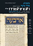 img - for Seder Moed: Rosh Hashana/Yoma/Succah (Artscroll Mishnah Series) book / textbook / text book