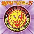 新日本プロレスリング NJPWグレイテストミュージックVI