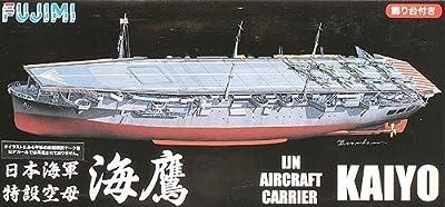 1/700 IJN Aircraft Carrier KAIYO Full-Hull