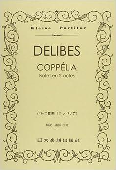 No.235 ドリーブ コッペリア (Kleine Partitur)