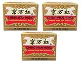 Tianjin Darentang Ching Wan Hung - Soothing Herbal Balm 1.06 Oz. (3 Jars)