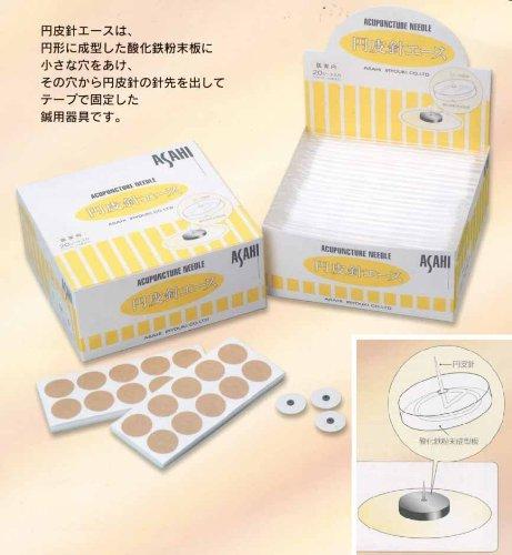 アサヒ 円皮針エース(1シート10本入×20) 小:1.1mm 小:1.1mm  B009RKDI4E