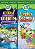 Leapfrog: Math Adventure to the Moon/ Letter Factory - Double Feature [DVD] Image