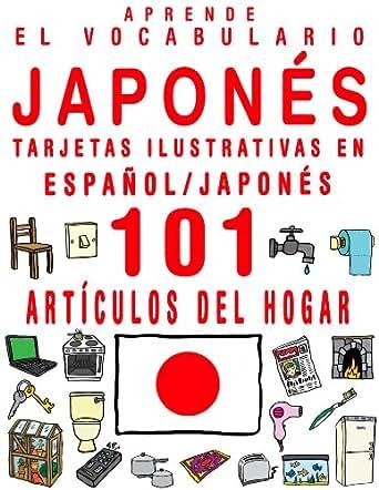 Aprende el vocabulario japonés - Tarjetas ilustrativas en