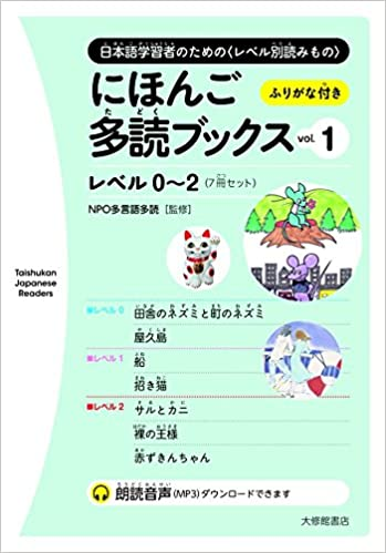 Japanese Language Learners/ JLPT Discussion