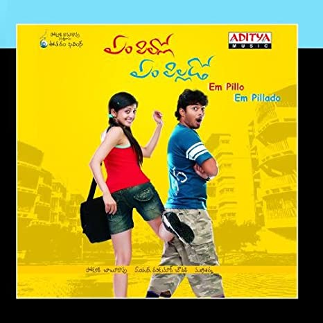 Andham geesina full song ii em pillo em pillado movie ii tanish.