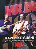 Mr. Big - Raw Like Sushi 100 (2DVDS+2CDS) [Japan LTD DVD] IEZP-31