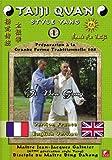 DVD Tai Chi Chuan Style Yang 108 mouvements Vol.1 FR-ENG