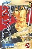 """Afficher """"Kyô n° 29"""""""