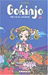 Gokinjo, une vie de quartier, tome 1 par Yazawa