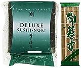 Nagai Deluxe Sushi Nori Full Sheet 50 Count + Wel Pac Sushimaki SU BAMBOO MAT 9.5''X9.5''
