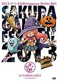 Sakura Gakuin - Sakura Gakuin Sai 2013 Nen Live Edition [Japan DVD] UPBH-1358