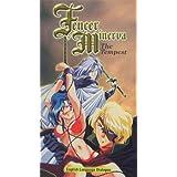 Fencer of Minerva Temp.