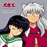 Inuyasha Theme Song Collection [Audio CD]