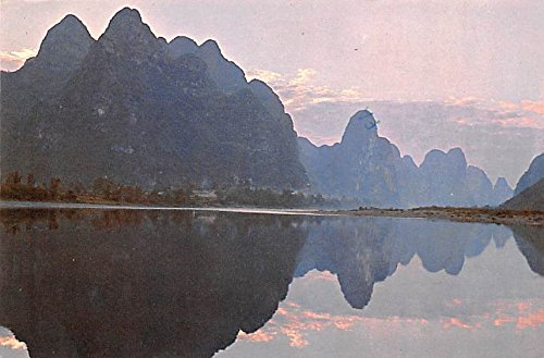 One of the groutesque hills on the Li River China, People's Republic of China Postcard