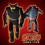 Tetsujin 28 2: Akira Senju