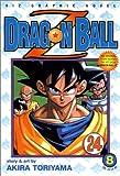 dragon ball z vol 8