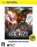 討鬼伝 PlayStationVita the Best - PS Vita