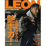 LEON 2018年1月号 小さい表紙画像