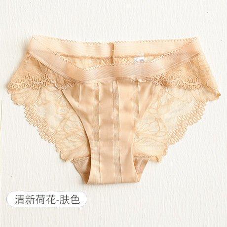 Damen Unterwäsche für Frauen Sexy Lace Panty, Baumwolle, Gr, niedriger Bund für Mädchen und Unterwäsche, atmungsaktiv und bequem Fresh lotus - skin color
