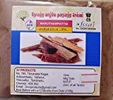 Amrut 3V Products: Marutham Pattai Powder 50g | Terminalia Arjuna Bark Powder