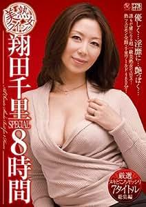 Japanese Sexy Heroine Movies - Gallery | eBaums World